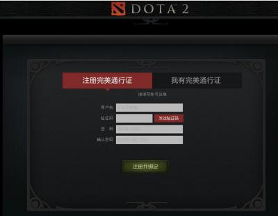 绑定成功登录在云电脑中登录游戏