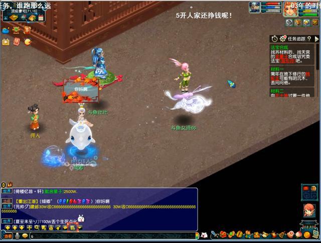 玩梦幻西游1