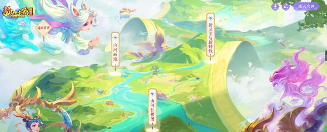 玩梦幻西游4