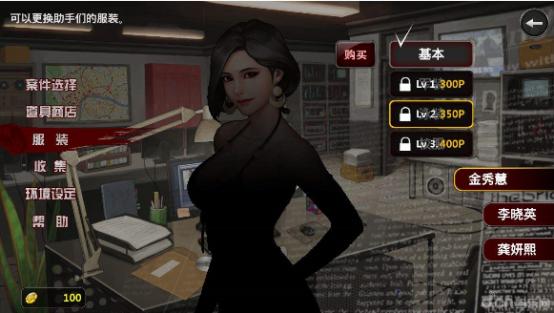 犯罪棋盘游戏4