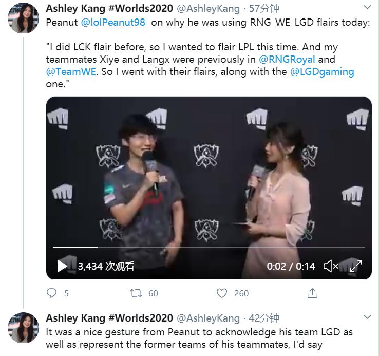 小花生接受韩国主持人采访